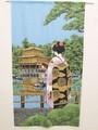 【直送可】日本画風のれん『舞妓金閣寺(まいこきんかくじ)』 85×150cm