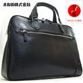 豊岡鞄認定!!  V.S.細マチビジネスバッグ 鞄の聖地兵庫県豊岡市から 日本製