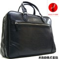 豊岡鞄認定!! V.S.Wマチビジネスバッグ 鞄の聖地兵庫県豊岡市から 日本製