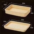 トレー1/オリジナル(Rattan tray) -1050