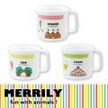【即納可能】【売り切れ次第終了】MERRILY(メリリー)  キッズ マグカップ【キッズ】【ポップ】