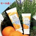 daily delight(デイリーディライト) ボディークリーム オレンジラベンダーの香り