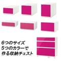 【メディア収納ケース】 squ+コレクトケース ピンク