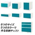 【メディア収納ケース】 squ+コレクトケース ブルー