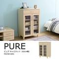 【送料無料】Pure(ピュア)キャビネット(60cm幅)NA