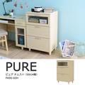 【送料無料】Pure(ピュア)チェスト(60cm幅)NA