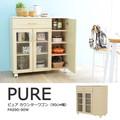 【送料無料】Pure(ピュア)カウンターワゴン(90cm幅)NA