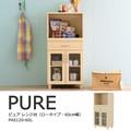 【送料無料】Pure(ピュア)レンジ台(60cm幅ロータイプ)NA