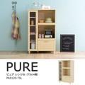 【送料無料】Pure(ピュア)レンジ台(75cm幅)NA