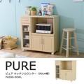 【送料無料】Pure(ピュア)キッチンカウンター(90cm幅)PAS90-90WL