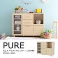 【送料無料】Pure(ピュア)キッチンカウンター(120cm幅)PAS90-120WL