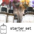 SIGNAL シグナル フラワーディフューザー8種 フレグランスリフィル4種 フラワーリフィル8種セット 日本製