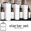 【簡易導入キット】SIGNAL シグナル ルームスプレー4種セット 日本製 made in Japan