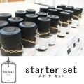 【簡易導入キット】SIGNAL シグナル アロマエッセンス4種セット 日本製 made in Japan