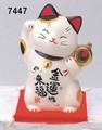 「心を癒す置物とインテリア」金運来福招き猫(大)