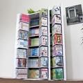 収納ラックDVDラック CD・コミック書棚ストッカー収納庫 ホワイト