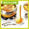 【グッドデザイン賞受賞】【「chocotto」テーブルクッキング 調理に食卓に!】立つお玉ミニ