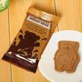 【大阪倉庫】チョコレート ベアー 2P(ビスケット)