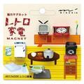 【お洒落なデザイン】OJ ミニマグネット 6個入り(レトロ家電)