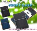 【直送可】出張や旅行に便利なアイテム LINA GINO シャツケース