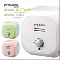 precomo(プレコモ) アロマディフューザー アロマキューブ PRSQ-40