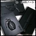 ┏┏┏ カッコいい BLACKノート ワイルドな方へ 3種┏┏┏
