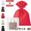 【ソフトバッグベーシック2穴リボン巾着 S7厚】リボンセット済みのベーシックバッグ*全5色