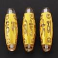 【天然石彫刻ビーズ】水晶 (金彫り) 六字真言(浮き彫り) 「太鼓型」 4cm【天然石 パワーストーン】