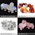 【天然石彫刻置物】象 【天然石 パワーストーン】