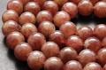【天然石丸ビーズ】アフリカンストロベリークォーツ(アフリカ産) 12mm【天然石 パワーストーン】
