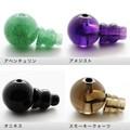 【天然石念珠】親玉・ボサ玉セット 14mm 【天然石 パワーストーン】