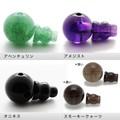 【天然石念珠】親玉・ボサ玉セット 16mm 【天然石 パワーストーン】