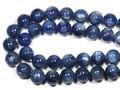 【天然石丸ビーズ】カイヤナイト(3A) ブラジル産 12mm【天然石 パワーストーン】