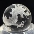 【天然石彫刻置物】丸玉 水晶20mm (素彫り) 青龍【天然石 パワーストーン】