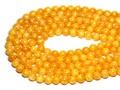 【天然石丸ビーズ】オレンジクラッシュレインボー 8mm【天然石 パワーストーン】