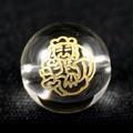 【天然石彫刻ビーズ】水晶 10mm 線彫り (金彫り) 七福神「大黒天」【天然石 パワーストーン】