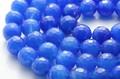 【天然石カットビーズ】ブルーメノウ 128面カット 12mm【天然石 パワーストーン】