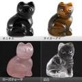 【天然石彫刻置物】座り豆猫【天然石 パワーストーン】