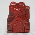 【天然石モチーフビーズ】招き猫 レッドジャスパー 福・左手あげ (約20x15mm)【天然石 パワーストーン】