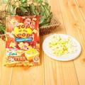 【大阪倉庫】ポップコーン バター