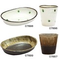 ■美濃焼陶器単品 ■風趣 SOYOマルチカップ・カレー皿
