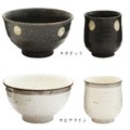 ■美濃焼陶器単品 ■風趣 モカドット&セピアライン飯碗・湯呑
