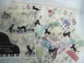 黒猫ミィーのクリアーファイル  A5サイズ 2012春