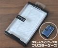 <スマホケース・携帯電話用品>スマホケースの販売に。 スマホケース販売用ブリスターケースA