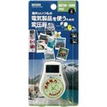【海外旅行用品】海外旅行用変圧器130V100W