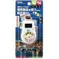 【海外旅行用品】海外旅行用変圧器130V240V30W25W