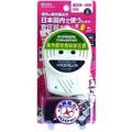 【海外旅行用品】アップトランス変圧器240V100W コード付き