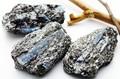 【天然石原石】カイヤナイト「藍晶石」(ロシア産)【天然石 パワーストーン】