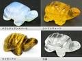 【天然石彫刻置物】かめ 25mmサイズ【天然石 パワーストーン】