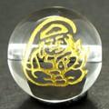 【天然石彫刻ビーズ】水晶 12mm 線彫り (金彫り) 七福神 「恵比寿」【天然石 パワーストーン】
